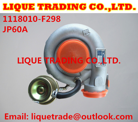 China NEW JP60A/DF2702-118100-502 Genuine Tyen turbocharger for YC4110ZQ/YC4108ZLQ 120HP Engine distributor