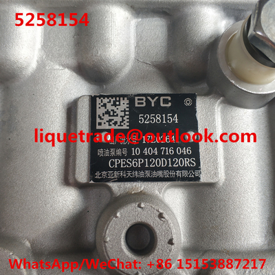 China BYC pump 5258154 , CPES6P120D120RS , 10404716046 , 10 404 716 046 , Cummins 11 415 186 003 , 11415186003 distributor