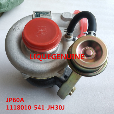 China Genuine and new turbocharger JP60A  , 1118010-541-JH30J , 1118010541JH30J distributor